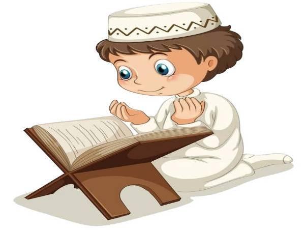 Memorize Quran for kids